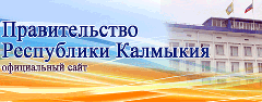 kalmregion